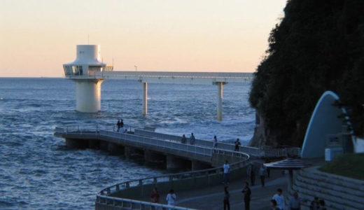千葉「かつうら海中公園 海中展望塔」の料金・営業時間・アクセス