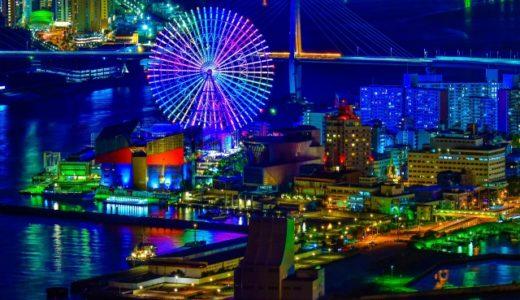 大阪の夜の水族館が素敵過ぎる!口コミ評価抜群「大阪海遊館」